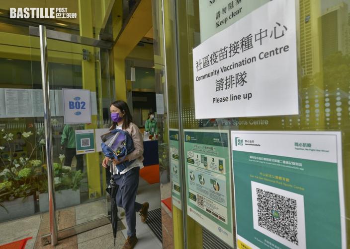 本港已接種逾250萬劑新冠疫苗 6人因常見副作用送院