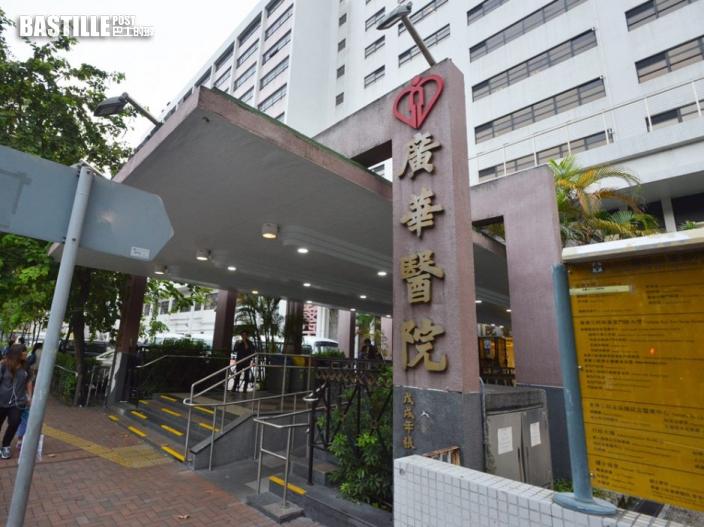 消息指22歲港大醫科生打第二針復必泰後中風 現留醫ICU