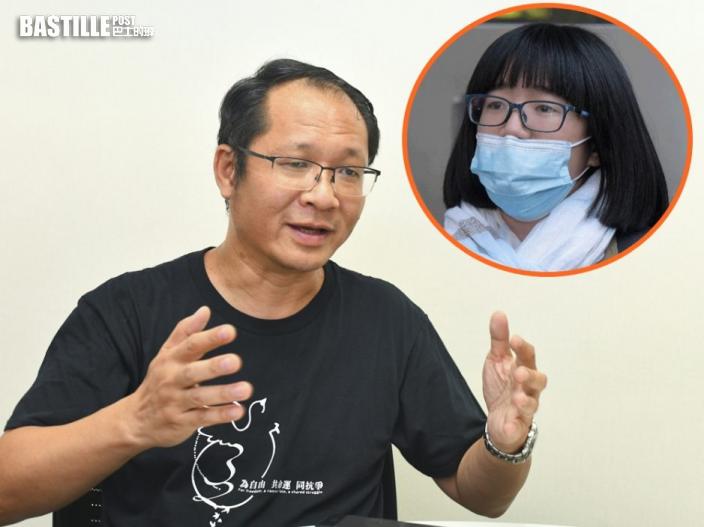 蔡耀昌指無計畫維園集會 鄒幸彤言論立場不代表支聯會