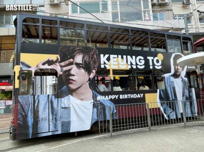 11個巴士站廣告共擺10日      陳卓賢獲Fans送厚禮賀28歲生日