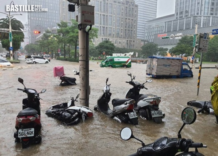 台北及新北市受風暴及梅雨影響下暴雨 多區水浸成澤國