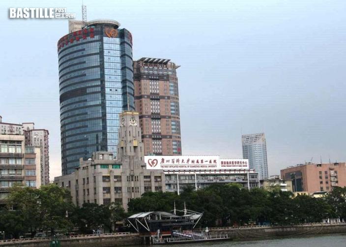 廣州傳一男護士新冠確診 兩醫院緊急暫停門診