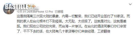 汪小菲發文批兩岸防疫差距 大S驚爆正辦離婚手續