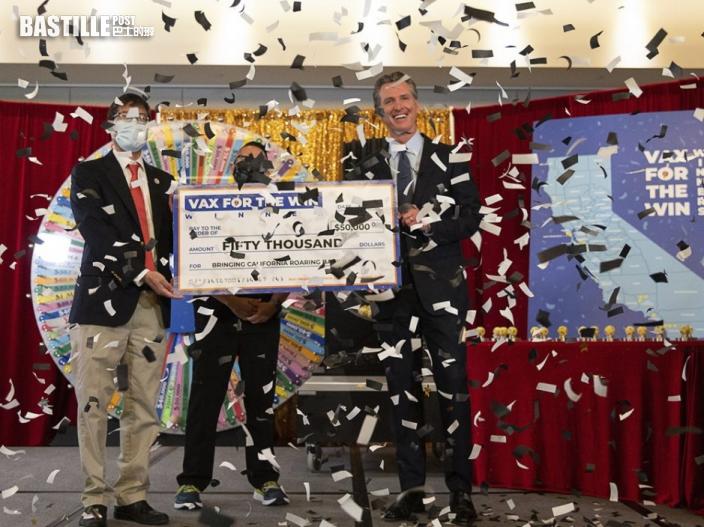 加州疫苗大抽獎首輪結果出爐 15人中獎各獲5萬美元