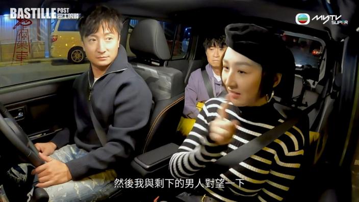 TVB變陣撼《調教你MIRROR》 J2改播收費台節目《鬼上你架車》