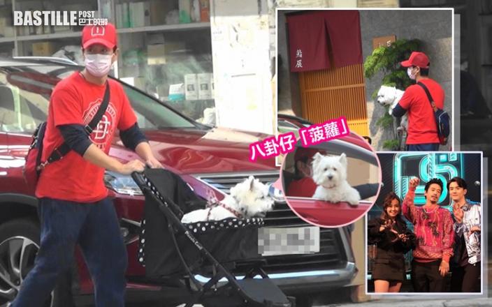 【頭條獨家】懶理倒戈幫TVB做主持惹圍插 Eric Kwok放假湊愛犬買外賣