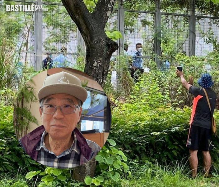 失蹤退休裁判官屍體4日後發現 長女形容典型獅子山精神