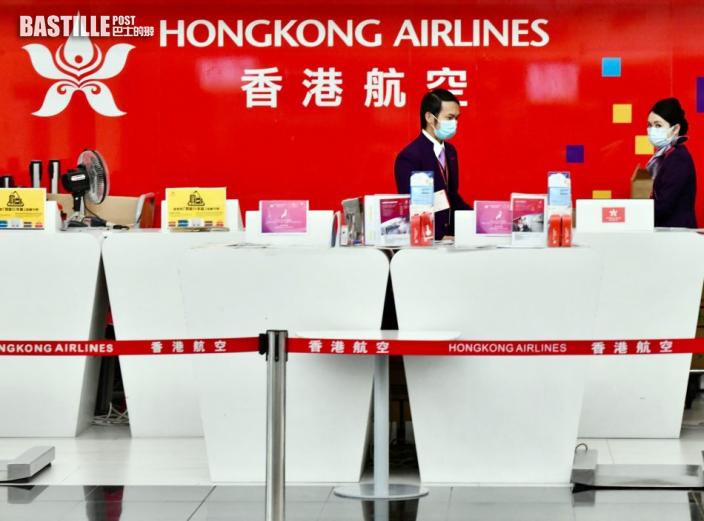 傳港航正研節流方案 停運A320客機或裁員千人