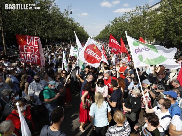 中方譴責布達佩斯市個別政客發表極端錯誤言論