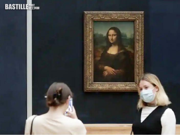 《蒙羅麗莎》仿製畫將拍賣 料叫價高達逾280萬港元
