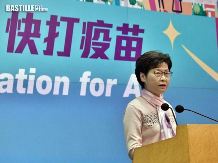 林鄭:對再出現源頭未明個案感失望 再呼籲市民盡快接種疫苗