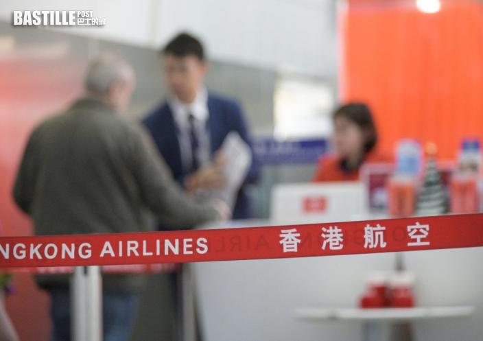 香港航空證實將內部重組 未來數天公布詳情