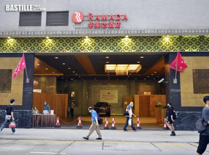 西營盤華美達海景酒店被指衞生惡劣 食衞局:已向酒店了解