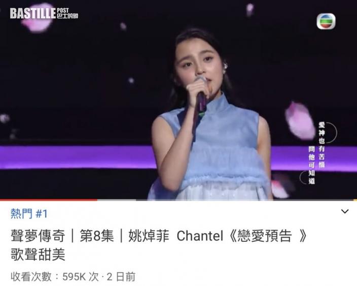 Chantel唱《戀愛預告》登熱搜榜首位  坤哥認鐵粉被叫算把啦