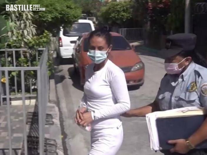 薩爾瓦多違例墮胎女子被判入獄30年 9年後獲准提早出獄