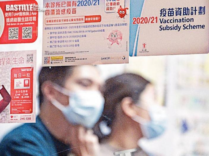 【專題】疫苗污染環境藏隱患 診所築防護網自救