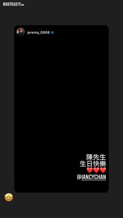 隊友輪住貼合照祝福     陳卓賢Po童年照賀28歲牛一