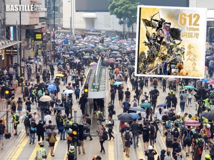 本周六反修例示威兩周年 網民號召赴銅鑼灣