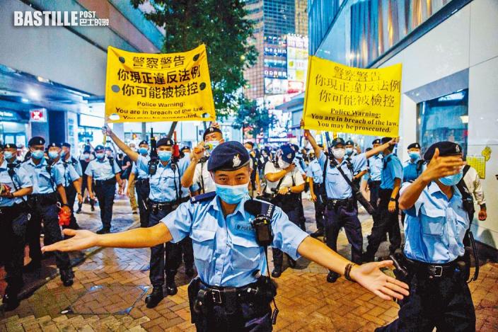 【新聞追擊】示威者登獅子山亮反修例燈牌 逾千警力防網民「612」銅鑼灣聚集