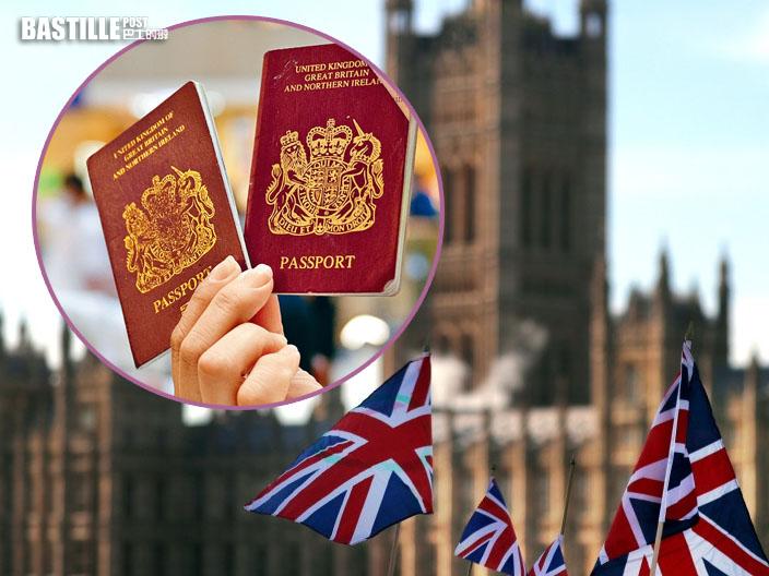 英國會辯論香港人權 議員倡准97後出生港人申BNO簽證