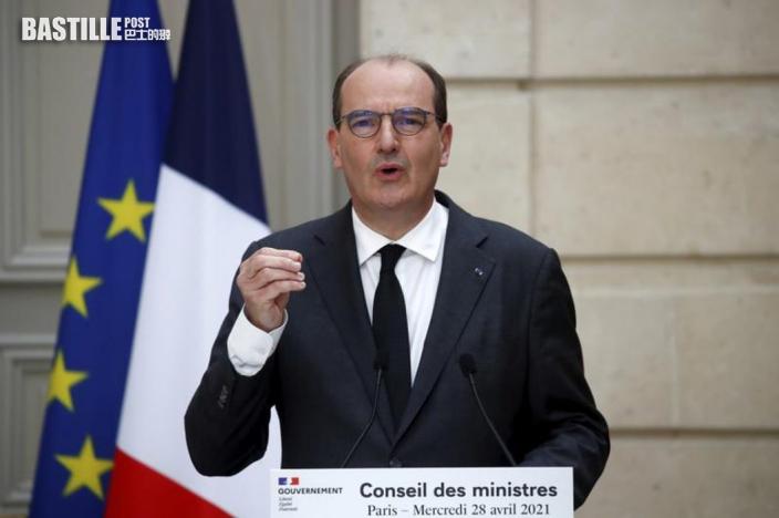 夫人確診 法國總理卡斯泰被列為密切接觸者須隔離7天