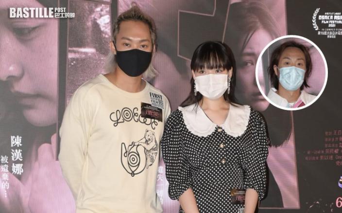 陳漢娜狠摑鄭中基唔留手 胡子彤見偶像被打興奮又痛心