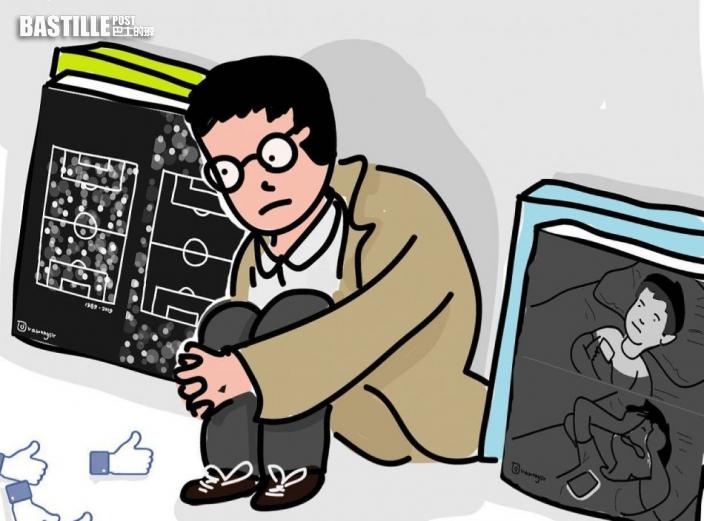 畫政治漫畫遭投訴 視藝老師辭去日校工作