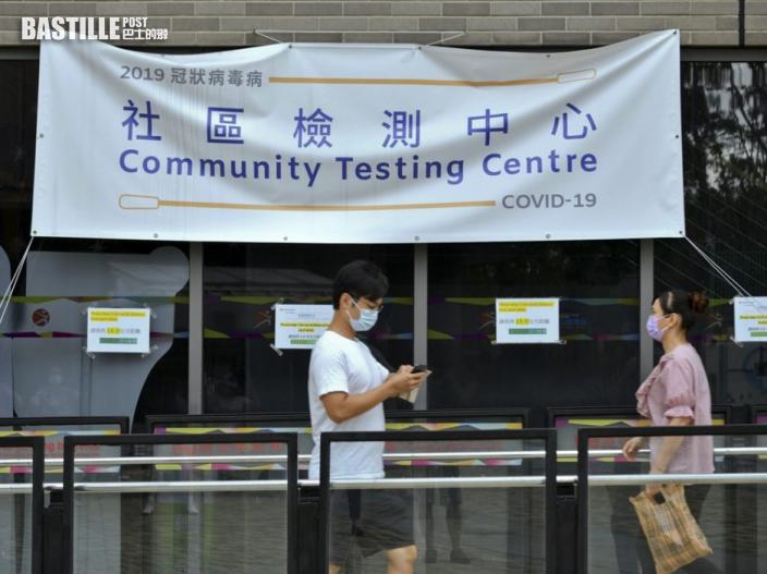 食衞局申23億元撥款 維持檢測中心運作至9月