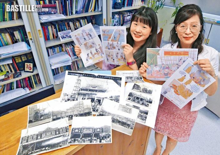 學者漫畫記盂蘭 細說老香港故事