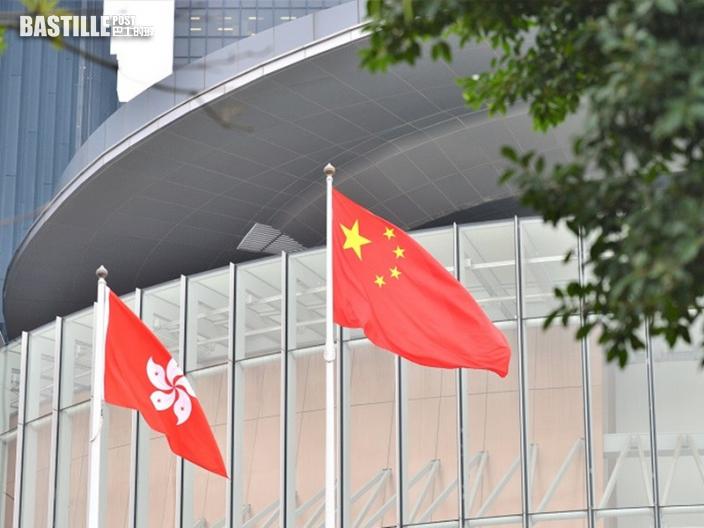 香港政府駁斥英國《香港問題半年報告》不實評論