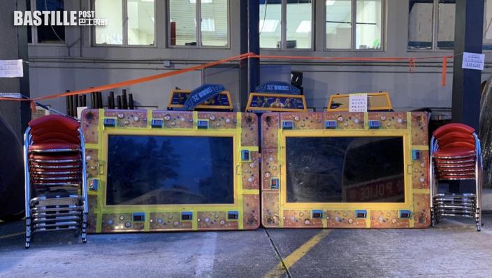 深水埗及觀塘警冚非法麻雀檔釣魚機檔 23男女被捕