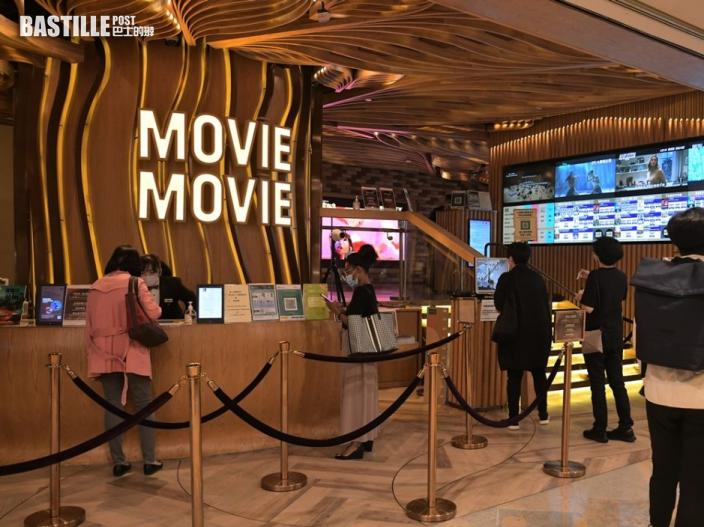 政府修訂電影檢查員指引 若影片危害國家安全應列不宜上映
