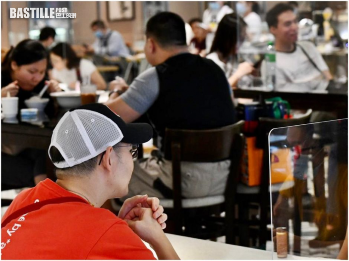 BLISS Bar鋪面細難分區改入C類 全港D類食肆剩3間