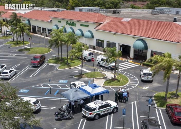 美國超市發生槍擊案 疑兇擊斃二人後自轟身亡