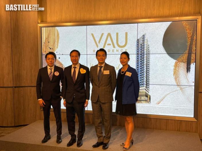VAU Residence今起收票  夥代理推按揭優惠