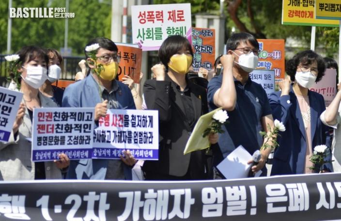 南韓國防部成立偵查審議委員會 審查空軍性侵案