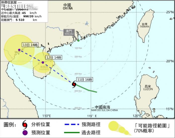 澳門晚間或改發3號風球 藍色風暴潮警告生效