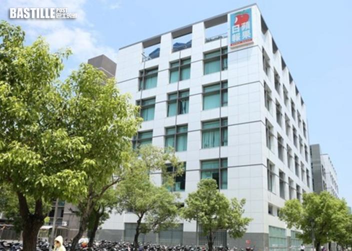 台灣《蘋果日報》擬解僱333人 當地勞工部門將介入協商
