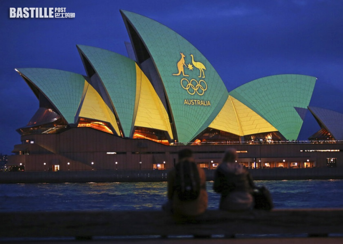 澳洲布里斯班將有機會角逐主辦2032年夏季奧運