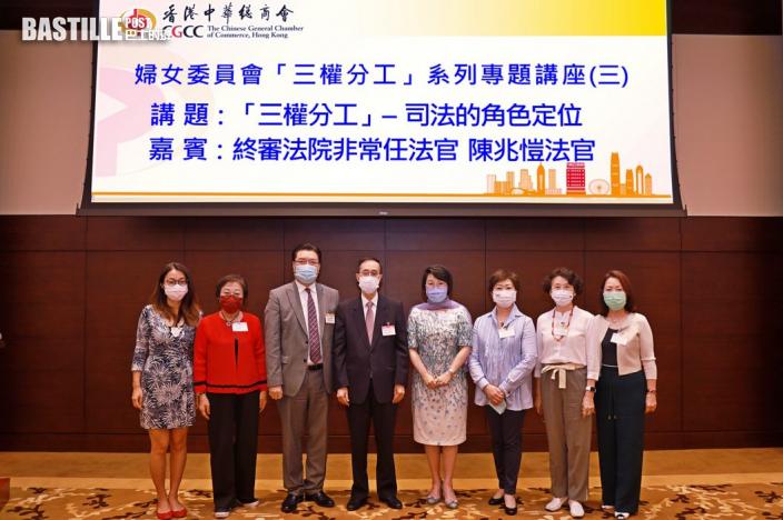法官陳兆愷:坊間翻譯「三權分立」存誤點 混淆3個機構職權