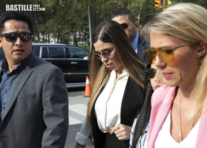 墨西哥毒裊古茲曼妻子承認販毒及洗黑錢控罪 押後至9月判刑