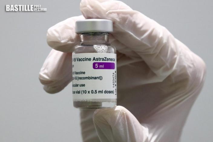 意大利18歲女孩接種阿斯利康腦出血身亡