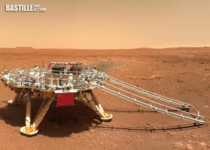 國家航天局首度公開祝融號拍攝火星地表圖