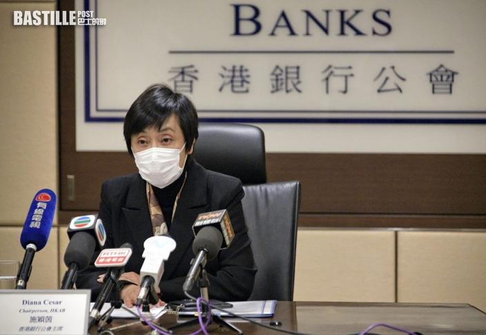 銀行公會指員工不會因拒打針受罰 iBond認購反應熱烈