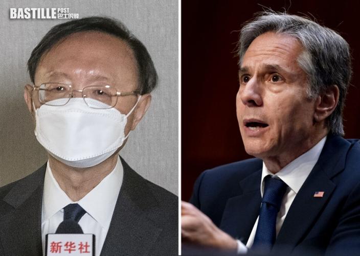 楊潔篪與布林肯通電話 促美方慎重處理台灣問題