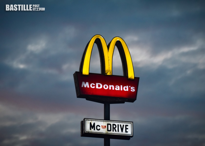 麥當勞證實台韓系統遭入侵 有顧客員工資料外洩