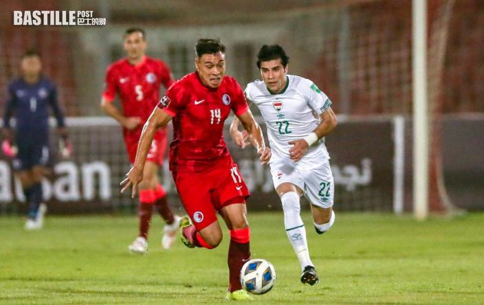 【世盃外】港隊烏龍球0:1負伊拉克 麥柏倫指要改善傳控組織