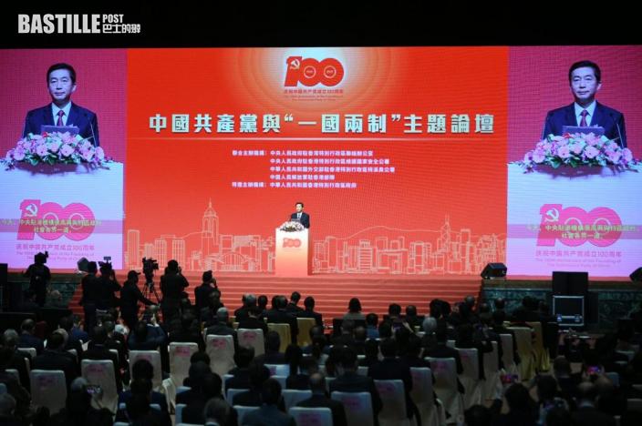 駱惠寧:叫囂結束一黨專政的人是香港大敵