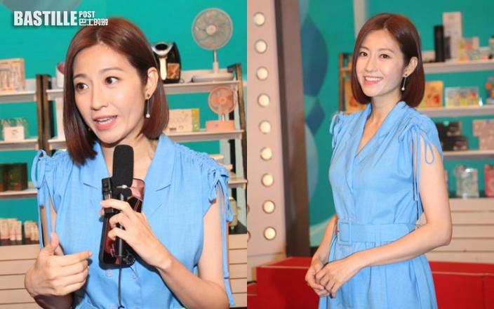 再戰新綜藝迎第二春 陳自瑤7月開新劇未知係咪女主角