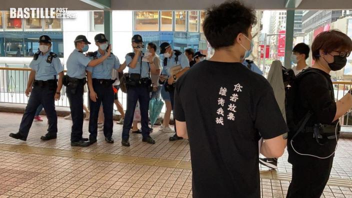 警方指旺角示威者群推倒雜物擾亂安寧 職工盟等收限聚令告票